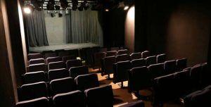 lugar dónde disfrutar de espectáculos y representaciones