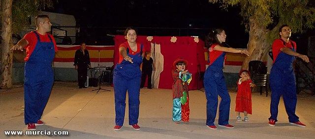 bailajuegos, actividades navideñas en los distrito de malaga